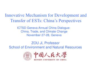 ZOU Ji, Professor School of Environment and Natural Resources