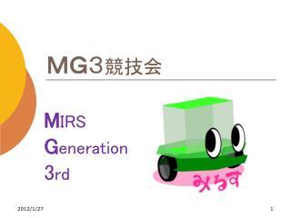 MG 3 競技会