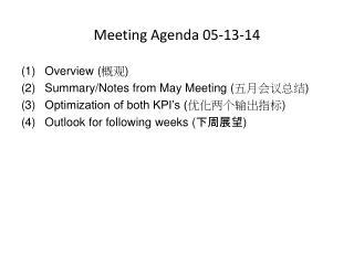 Meeting Agenda 05-13-14