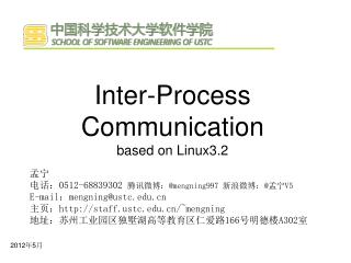 Inter-Process Communication  based on Linux3.2