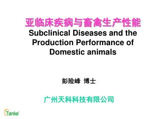 ???????????? Subclinical Diseases and the Production Performance of Domestic animals