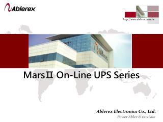 MarsⅡ On-Line UPS Series