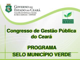 Congresso de Gestão Pública do Ceará