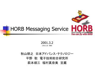 HORB Messaging Service