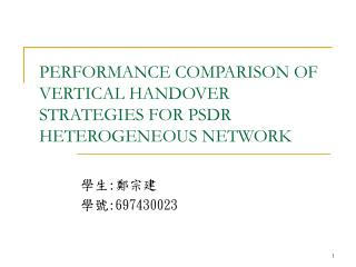 PERFORMANCE COMPARISON OF VERTICAL HANDOVER STRATEGIES FOR PSDR HETEROGENEOUS NETWORK