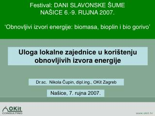 Našice, 7. rujna 2007.