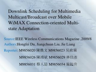 Source : IEEE Wireless Communications Magazine ,2009/8