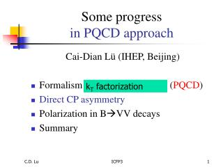 Some progress in PQCD approach