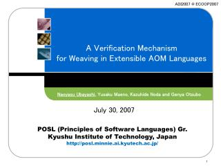 A Verification Mechanism for Weaving in Extensible AOM Languages