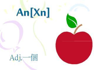 An[Xn]