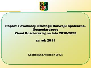 Raport z ewaluacji Strategii Rozwoju Społeczno-Gospodarczego  Ziemi Kościerskiej na lata 2010-2025