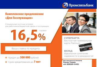 Москва, 201 3  г .