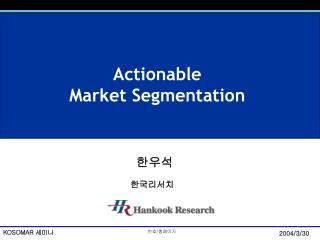 Actionable  Market Segmentation