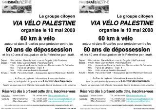 60 km à vélo autour et dans Bruxelles pour protester contre les