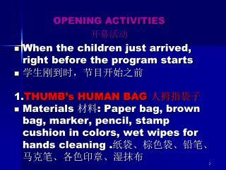 When the children just arrived, right before the program starts 学生刚到时,节目开始之前
