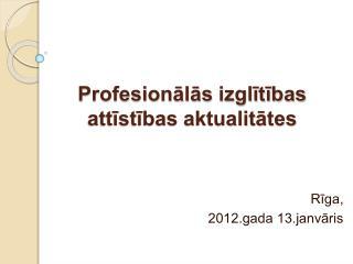 Profesionālās izglītības attīstības aktualitātes