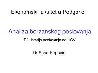 Ekonomski fakultet u Podgorici