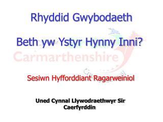 Rhyddid Gwybodaeth