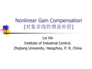 Nonlinear Gain Compensation ( 对象非线性增益补偿)