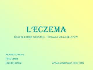 L'ECZEMA