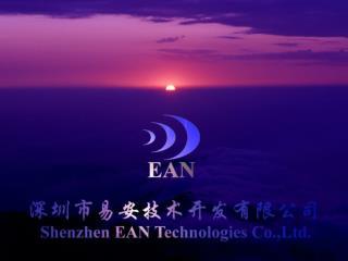 深圳市易安技术开发有限公司