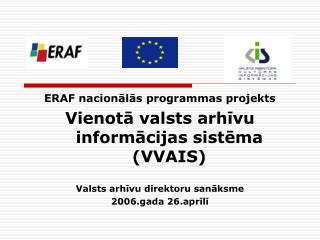 ERAF nacionālās programmas projekts  Vienotā valsts arhīvu informācijas sistēma (VVAIS)