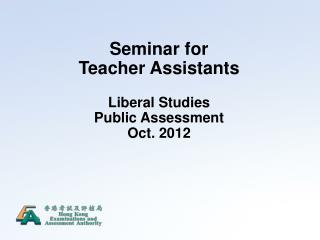 Seminar for  Teacher Assistants Liberal Studies  Public Assessment Oct. 2012