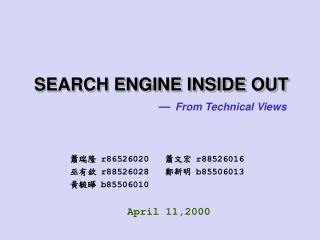 SEARCH ENGINE INSIDE OUT