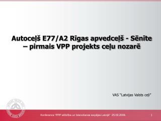 Autoceļš E77/A2 Rīgas apvedceļš - Sēnīte  – pirmais VPP projekts ceļu nozarē