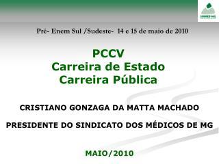PCCV Carreira de Estado Carreira P�blica