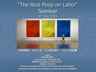 """""""The Real Poop on Labor"""" Seminar  9 th  May 2009"""