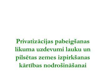 LZIR un PZIR datu izmantošana saskaņā ar  MK noteikumiem Nr. 640 un Nr. 641