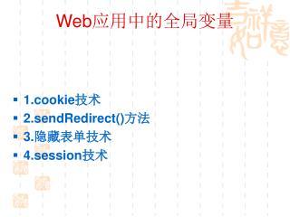 Web ????????