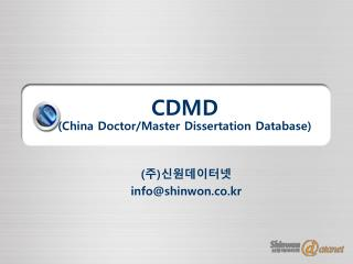 CDMD (China Doctor/Master Dissertation Database)