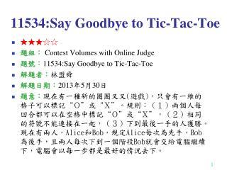 11534:Say Goodbye to Tic-Tac-Toe