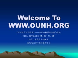 Welcome To WWW.OUNH.ORG