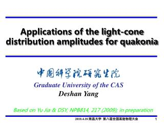 Applications of the light-cone distribution amplitudes for quakonia