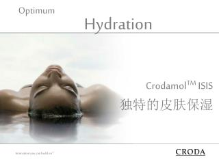 Crodamol TM  ISIS 独特的皮肤保湿