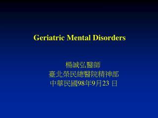 Geriatric Mental Disorders