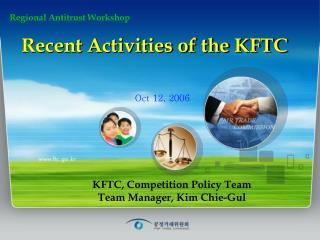 Regional Antitrust Workshop