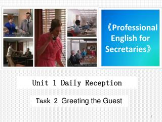 《Professional English for Secretaries》