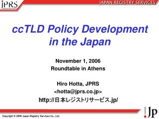 ccTLD Policy Development in the Japan