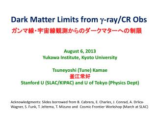 Dark Matter Limits from  g -ray/CR  Obs