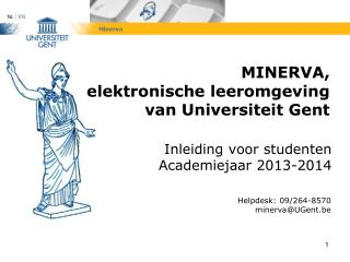 MINERVA, elektronische leeromgeving  van Universiteit Gent