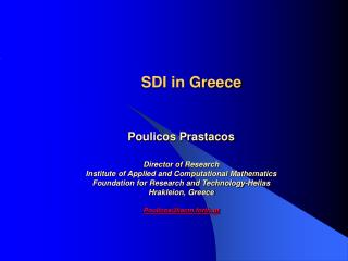 SDI in Greece