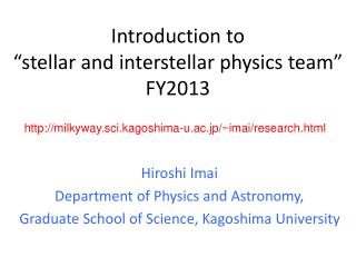 "Introduction to  ""stellar and interstellar physics team"" FY2013"