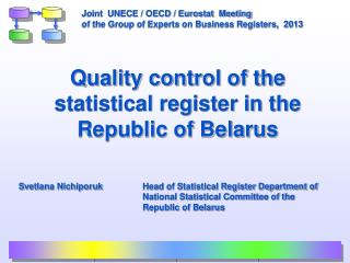 Quality control of the statistical register in the Republic of Belarus
