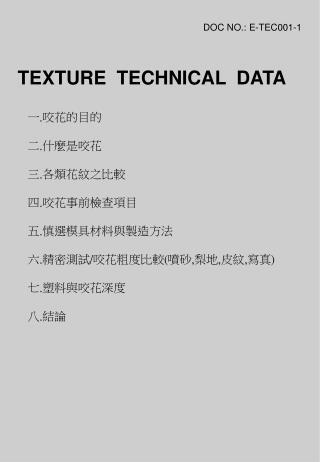 TEXTURE  TECHNICAL  DATA