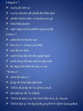 "5 ikapok n`"";  nso/kj dk 'kM+;a=  nso/kj vkSj thru dk ykSdk dks [kRe djuk"
