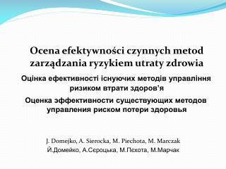Ocena efektywności czynnych metod zarządzania ryzykiem utraty zdrowia